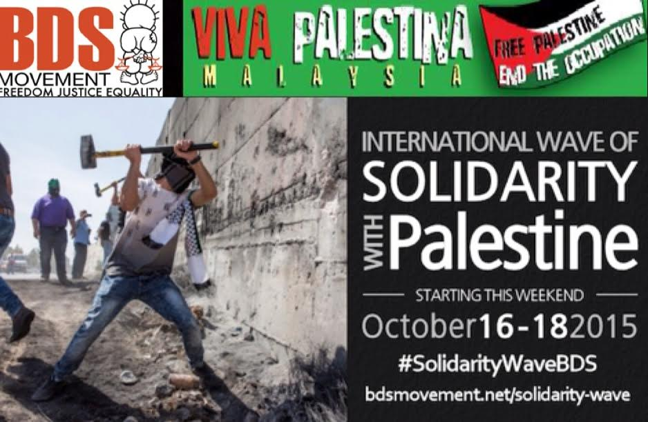 Solidarity Wave Oct 2015