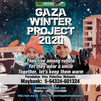 WINTER FOR GAZA 2020